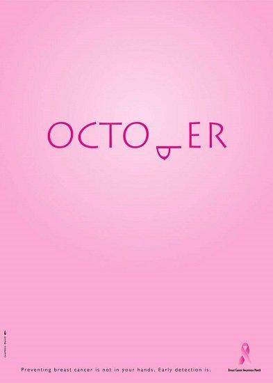 Октябрь - месяц осведобленности